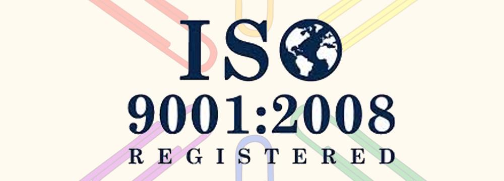 ISO 9001 2008 Belgesi