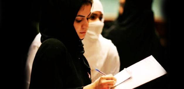 Suudi Arabistan'ın İlk Kadın Hukuk Bürosu Kuruldu