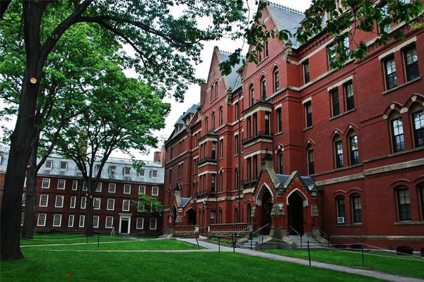 Dünyanın En İyi Hukuk Fakülteleri - Harvard Universitesi