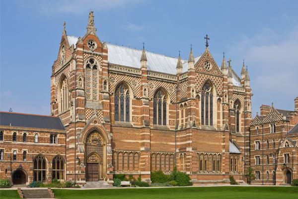 Dünyanın En İyi Hukuk Fakülteleri - Oxford Üniversitesi