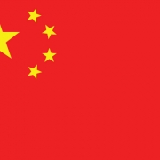 Dünyada İdam Cezası Uygulayan Ülkeler - Çin