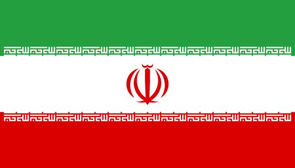 Dünyada İdam Cezası Uygulayan Ülkeler - İran