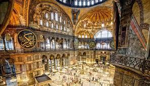 Ayasofya Müzesi (İstanbul)