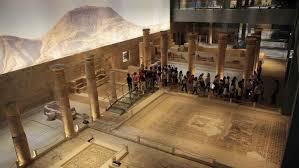 Zeugma Mozaik Müzesi (Gaziantep)
