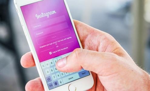 instagram giriş